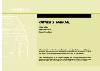 2012 hyundai elantra owners manual pdf