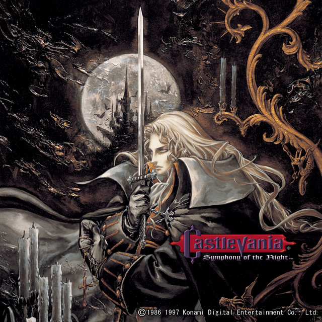 castlevania symphony of the night manual