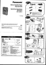 kodak easyshare touch m5370 manual