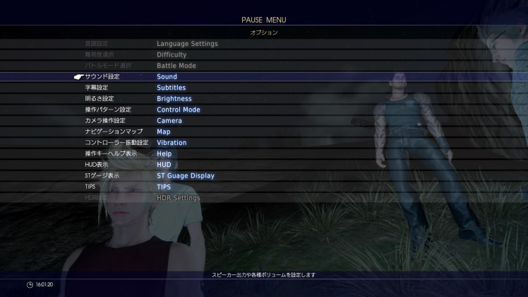 ffxv manual driving greyed out